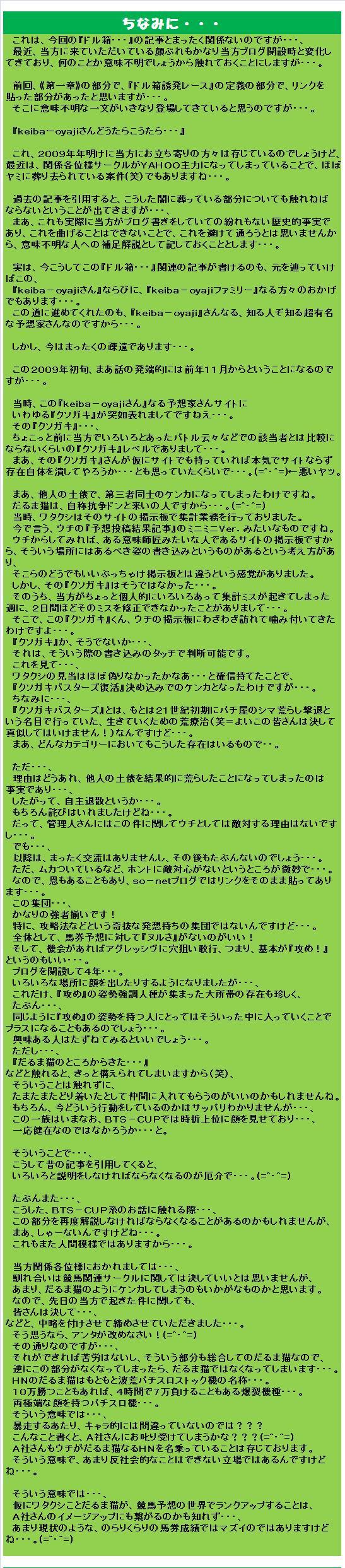 20101020・雑誌に載りました第二章③.jpg