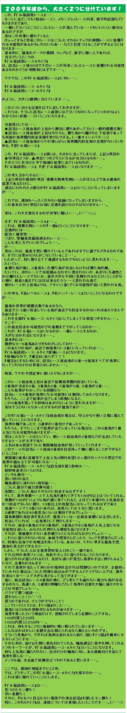 20101020・雑誌に載りました第二章④.jpg