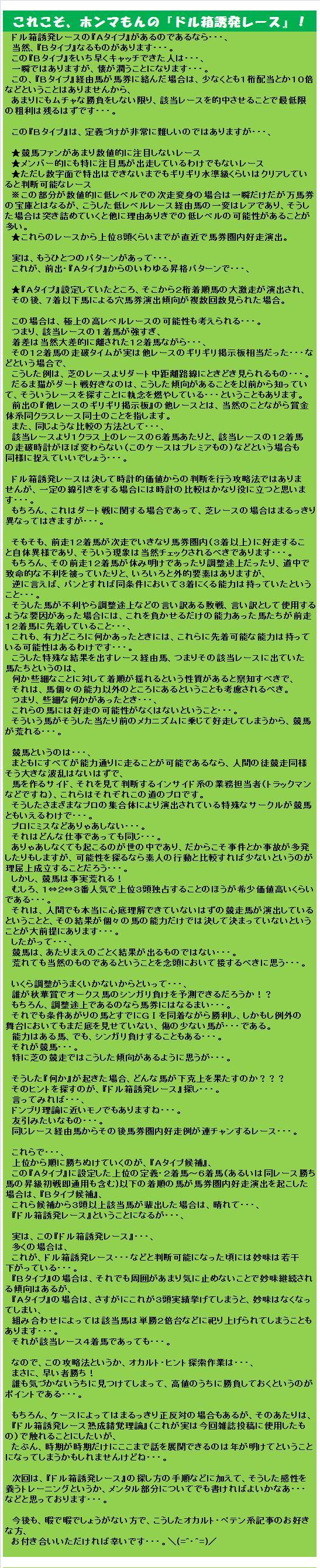20101020・雑誌に載りました第二章⑤.jpg