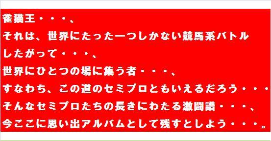 20100226・A組回顧01.jpg